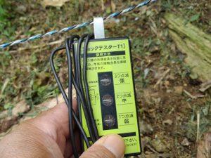 電圧のチェック